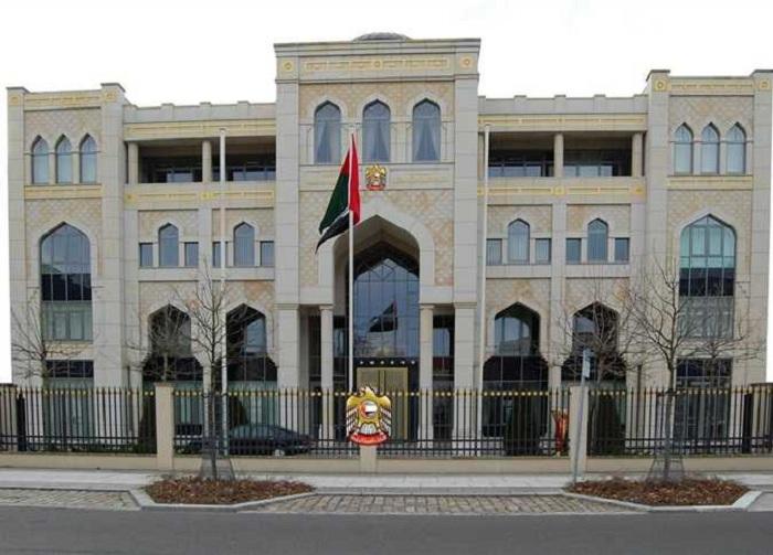 عنوان سفارة الامارات بالقاهرة | يلا بوك