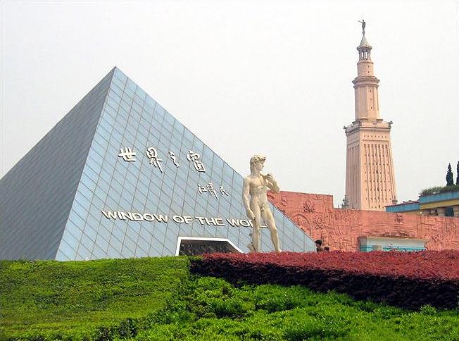 أبرز المعالم السياحية في شنزن الصينية